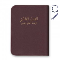 Cover for Regular Bible - Leather - Zipper