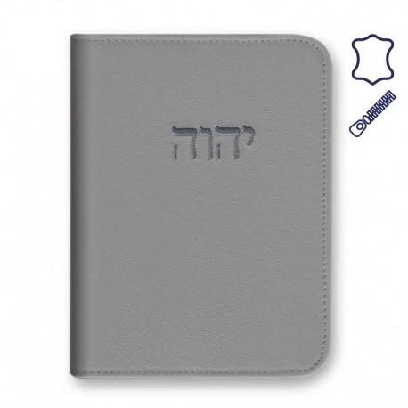 Funda Biblia Grande - Piel - Cremallera